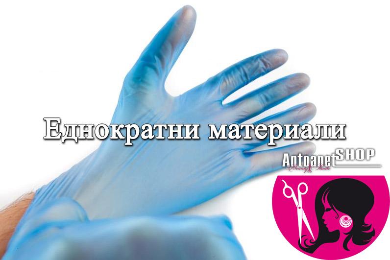 Еднократни материали Варна